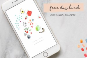 Shana Tova! Get in the Spirit with a Free Wallpaper Download