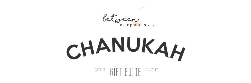 The ultimate Jewish Chanukkah Gift Guide - find gifts for friends and family for hannukah.
