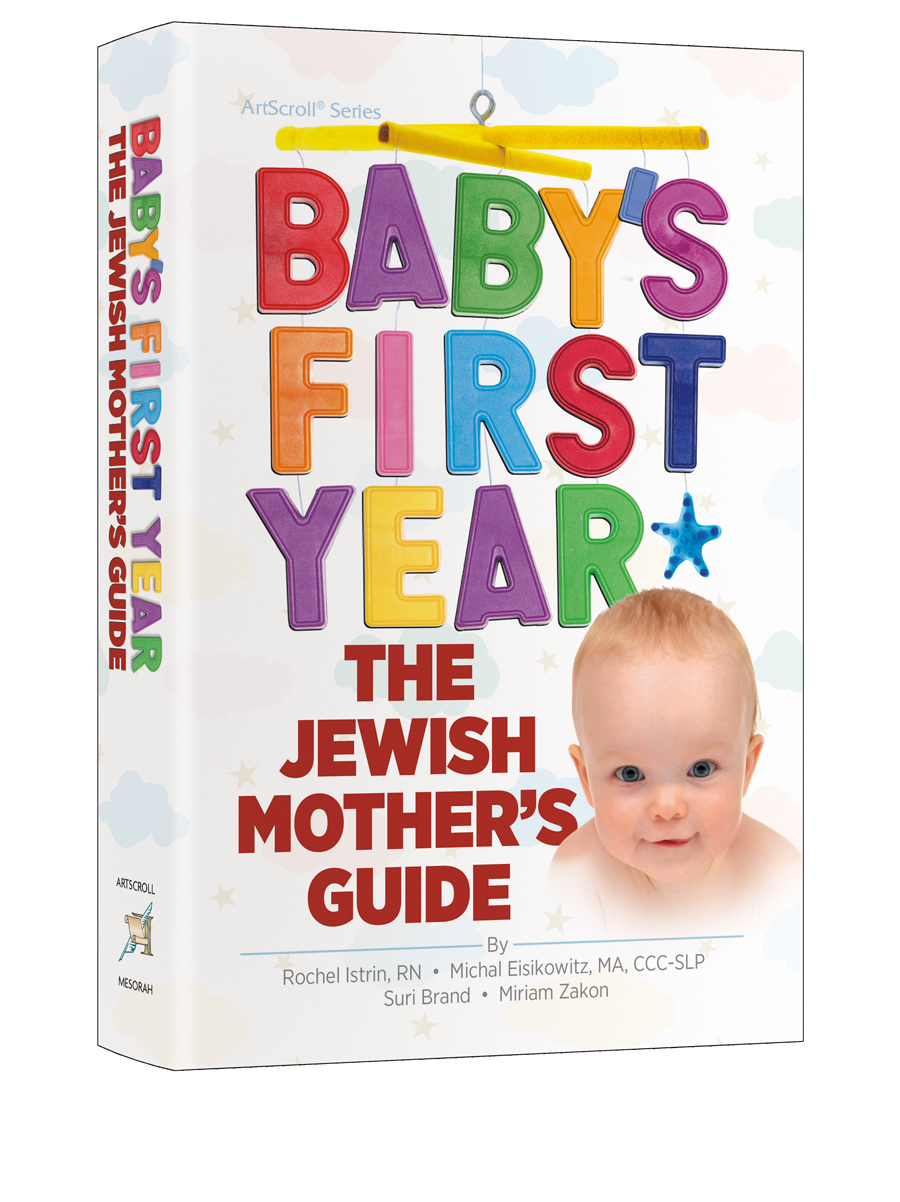 The Baby's First Year, by veteran nurse Rochel Istrin, RN, is the Jewish mother's complete resource for any questions related to their baby's development, following the baby from birth through the first year. While it's the perfect gift for new mothers, experienced mothers will also find themselves enlightened by learning things about their baby they never knew! There's lots of adorable illustrations and how-to's included in the book, such as these shared here. ?BCP Staff