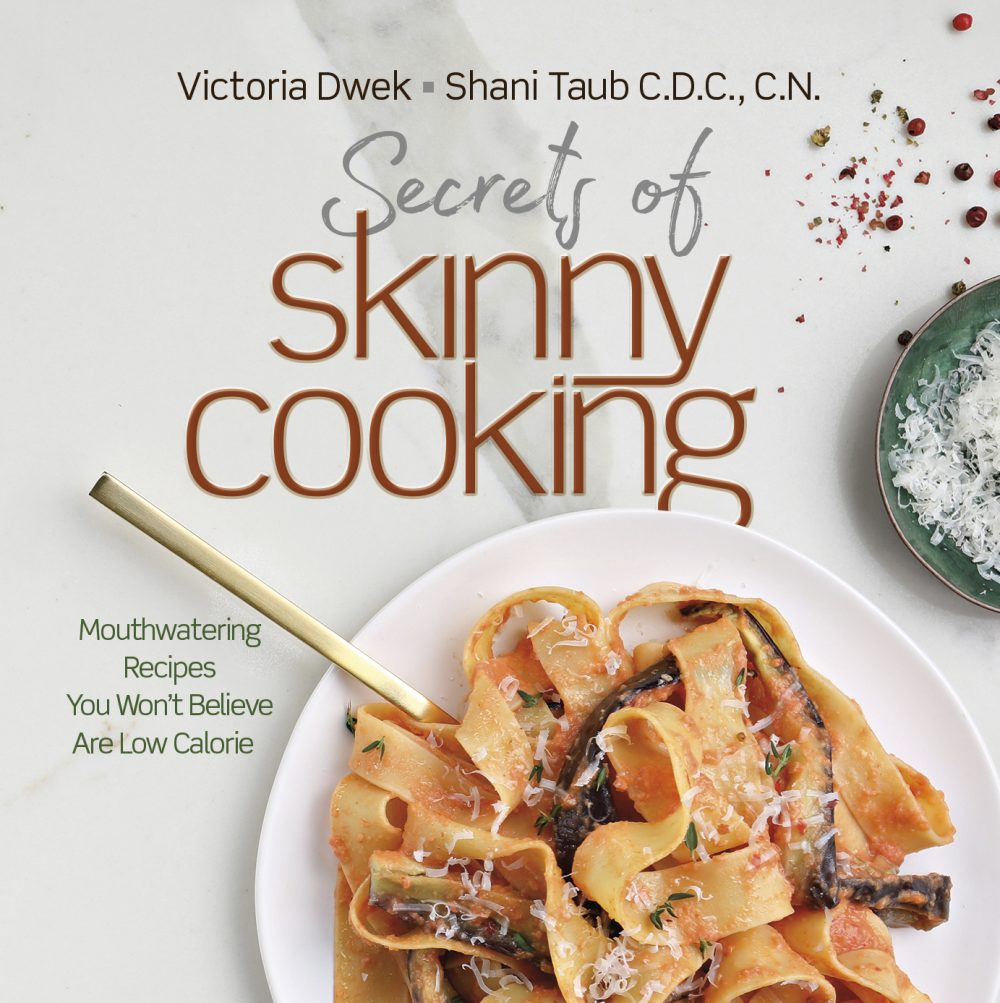 Looking for a New Summer Salad? I Love This One from Secrets of Skinny Cooking. It's Refreshing. It's Different. And It's Filling! Plus! A Cookbook Giveaway! The Sabich Salad (or sandwich, depending on how you serve it) is one of my favorites. And there's lots of reasons why.