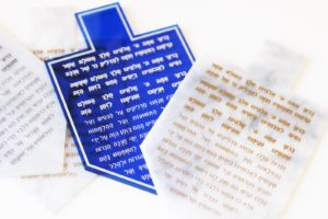 Deals We Love: 20% off all ClearPrints: the Perfect Judaica for the Modern Home!