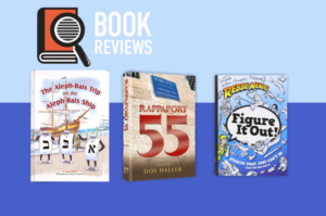 Searching for New Reads For Your Children and Teens? We've Got a Few.