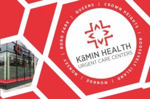 Why Kamin Health Urgent Care Center Should Be Your First Stop When You Need Instant Care