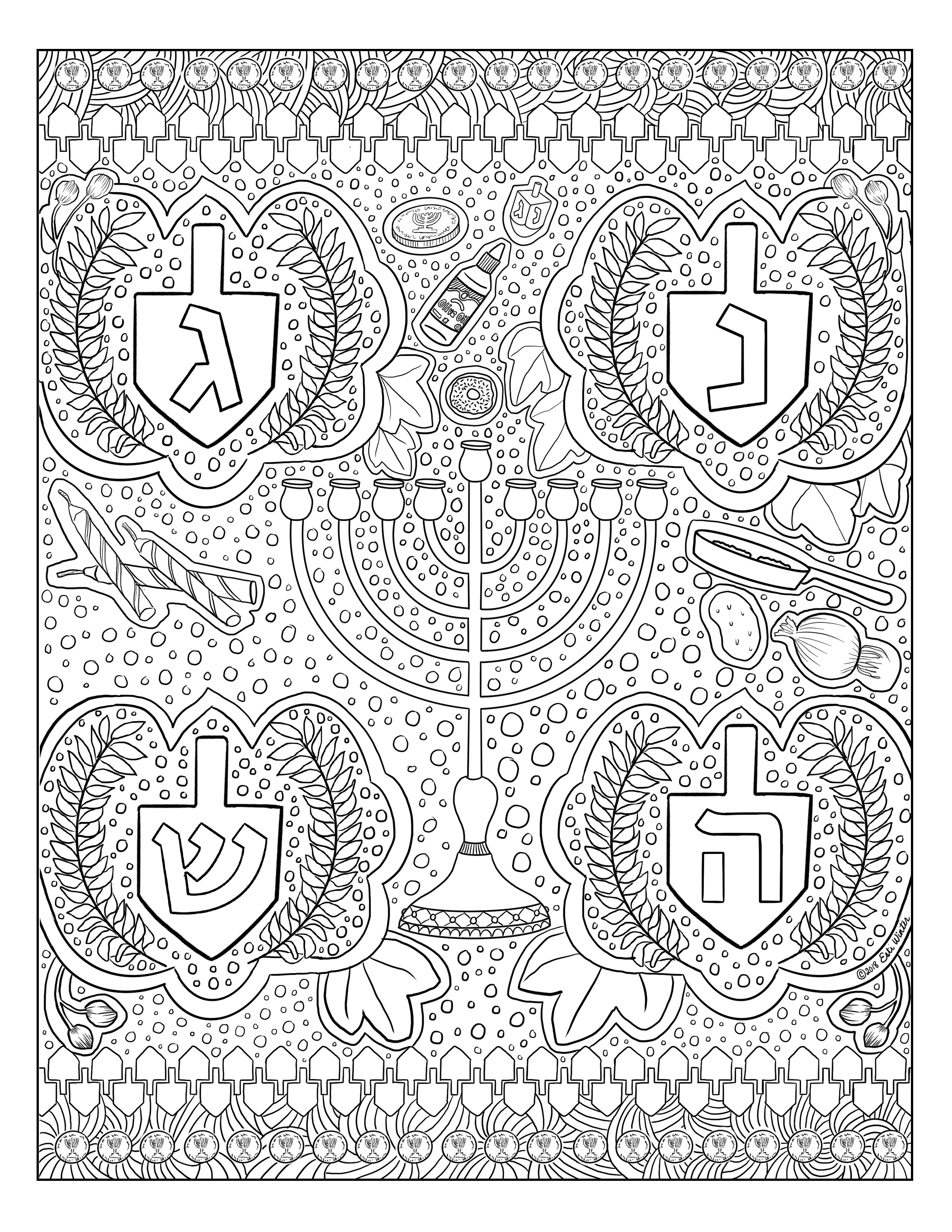 Chanukah 2018 coloring page BCP
