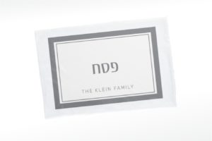 pesach pillowcases