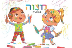 Our All-New Personalized Mitzvah Notes Are Here!