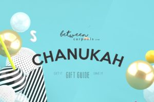 Our Chanukah Gift Guide – Part 2: Baby & Kid Edition