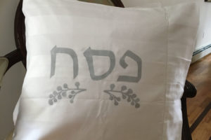 pesach pillowcase