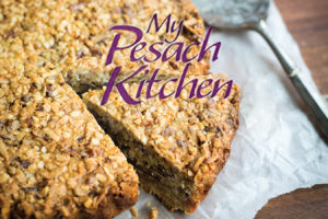 We're Very Excited About 'My Pesach Kitchen' + The Famous Nut Torte!